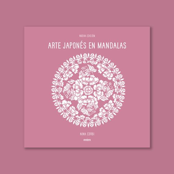 arte-japones-en-mandalas-nueva-coleccion