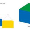 construir-casas-y-abrir-la-caja