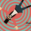 presentador-atrapado-espiral